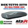 Box tetto auto portatutto G3 All time 480